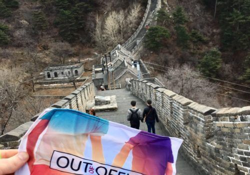 OutOfOffice.com flag at Great Wall of China